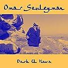 Darb El Hawa (Vinyl)