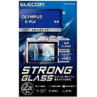 エレコム 液晶保護フィルム ガラスフィルム 高光沢 AR 極薄 OLYMPUS E-PL8 専用 DFL-OPL8GG02