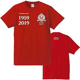 【名入れ、メッセージプリント、オリジナルTシャツ、スポーツデザイン】還暦祝い赤いTシャツ 還暦祝い還暦ゴルフBOY(プレゼントラッピング付)クリエイティcre80還暦