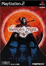 Vampire Night [Japan Import]