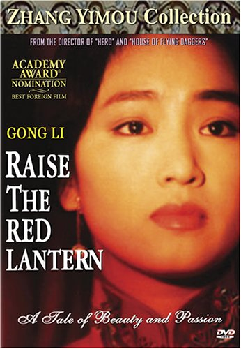 Raise the Max 48% OFF Red Direct stock discount Lantern