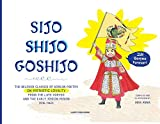 Sijo Shijo Goshijo: The Beloved Classics of Korean Poetry on Patriotic Loyalty from the Late Goryeo and the Early Joseon Period (1316 1463)