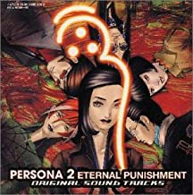 Persona Ps 2 Ost