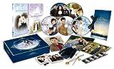 """ブレイキング・ドーンPart2/トワイライト・サーガ DVD&Blu-rayコンボプレミアムBOX microSD&『ブレイキング・ドーンPart1Extended Edition』DVD付""""Always""""ツインエディション"""