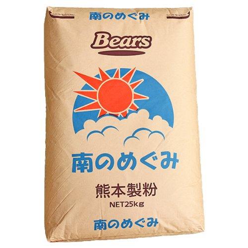 【九州産小麦粉100% パン用強力小麦粉】 熊本製粉 南のめぐみ 25kg袋