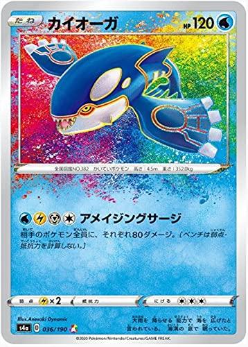 HEART FOR CARDS Pokémon Kyogre Shiny Star V Amazing Rare Japonés 036/190 + 1 funda de carga superior Heartforcards