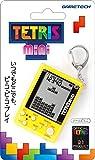 【テトリス社公式ライセンス製品】キーホルダー型携帯ゲーム機『テトリス( R )ミニ (イエロー)』