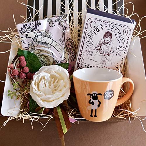 フラワーローズギフト(ショーンマグ&チョコレート&コーヒー)/セット、詰め合わせ/グレーラッピング (オレンジマグ)