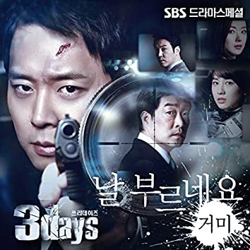 3Days (Original Television Soundtrack), Pt. 4