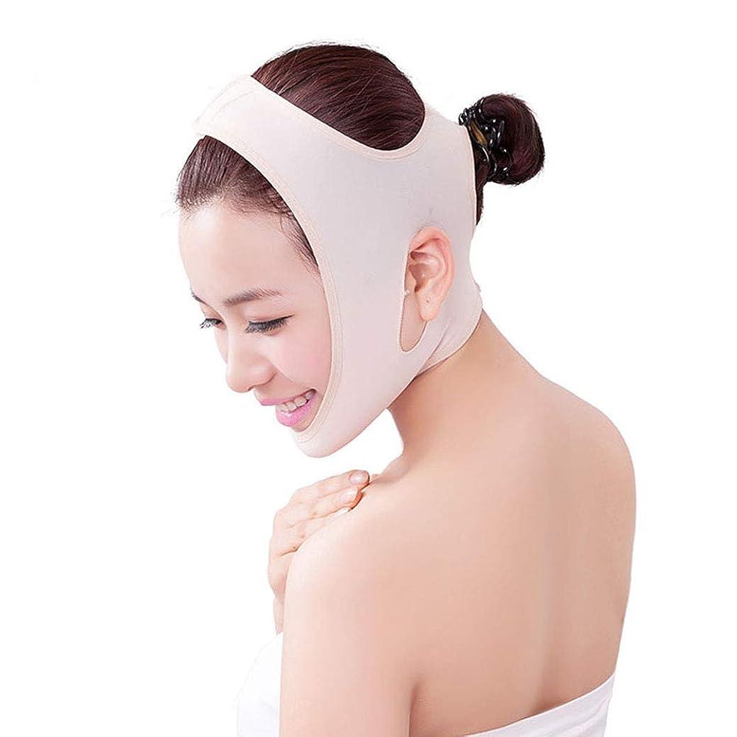 アジア人ハング従順なフェイスリフティング包帯、ダブルチンリフト、法律、男性用および女性用マスクへの固着、vフェイスマスク,XL