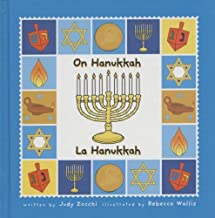On Hanukkah/la Hanukkah (Holiday Happenings/ Sucesos De Dias Festivos) (Spanish Edition)