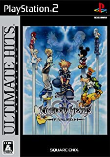 Kingdom Hearts II Final Mix (Ultimate Hits) (Japanese Language Import - Requires Japanese PS2)