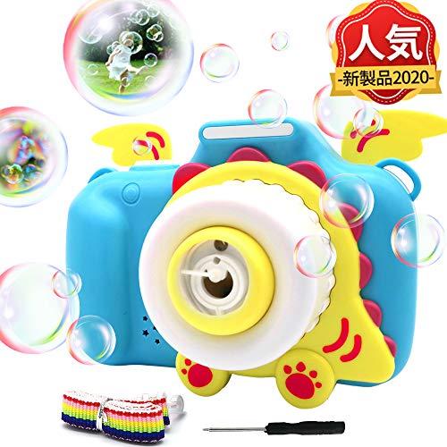 シャボン玉 カメラ 子供の電動式 バブルメーカーおもちゃカメラシャボン玉 カメラ バブルマシーン 男の子と女の 子 誕生日 おもちゃ プレゼント バブルライトと音楽で ポータブル自動バブルメーカーのおもちゃのカメラ、結婚式/屋外/屋内ゲーム用(青い)