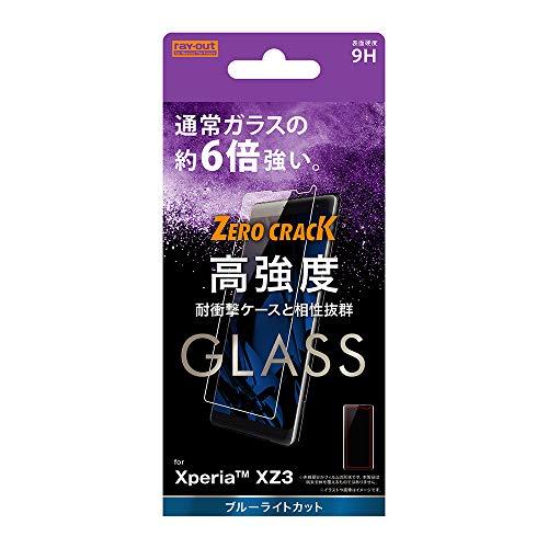 レイ・アウト Xperia XZ3 ガラスフィルム 9H アルミノシリケート BLカット RF-XZ3FA/MG