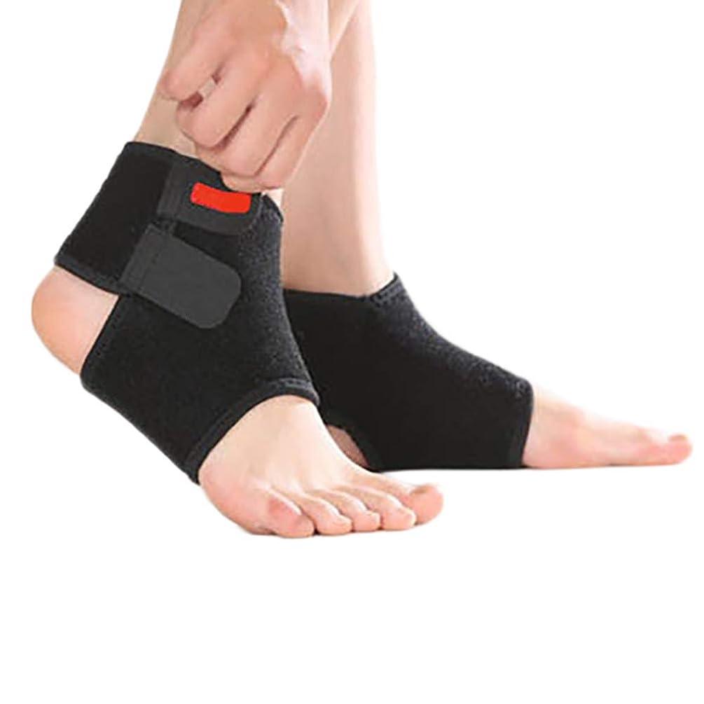 いくつかの環境部門子供子供足首ブレースプロテクター調節可能な足首腱圧縮ブレースフットサポートスタビライザー