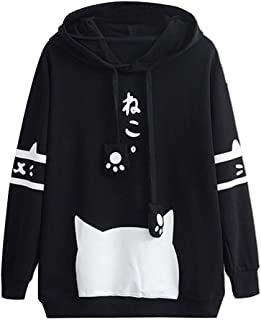 Womens Hoodie Sweatshirt Casual Loose Long Sleeve Tops Cute Cartoon Animal Print Blouse Shirt