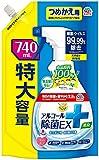 ★らくハピ アルコール除菌EX [つめかえ 740ml]が販売中!