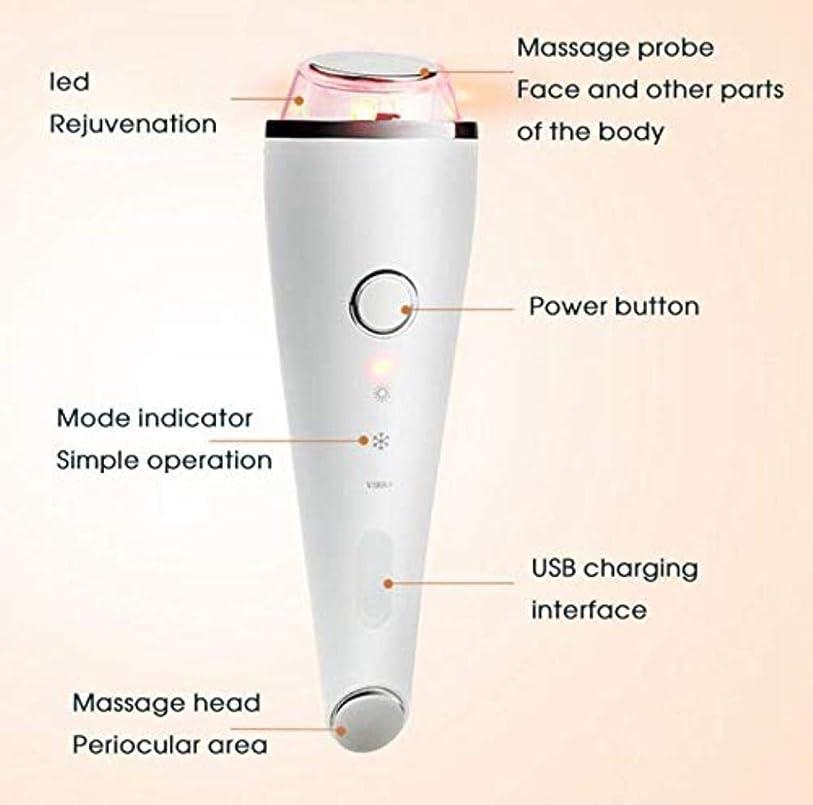 取り付け強制的始める美容機器ホット&コールドハンマー多機能超音波振動美容フェイシャル引き締めスキンマッサージャー
