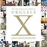 UKULELE X JAKE SHIMABUKURO