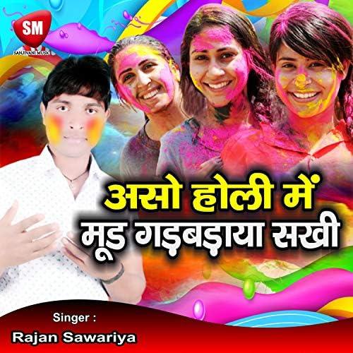 Rajan Sawariya