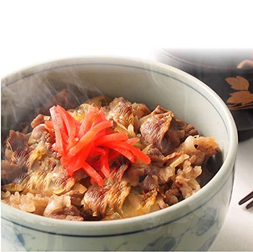 牛丼の具 メガ盛 牛肉100% 手抜き レンジOK お手軽 レトルト 《*冷凍便》 (1袋(1.2kg))