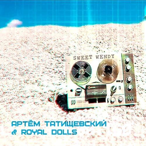 Артём Татищевский & Royal Dolls