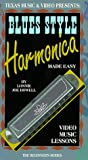 Texas Music Presents: Blues Harmonica Made Easy - The Beginner's Series [VHS]
