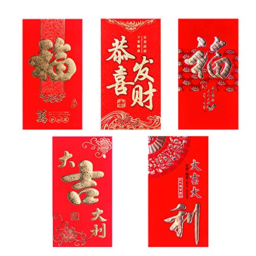 WildWave 30PCS ,5 Multi Design Pattern Red Envelopes Chinese New Year...