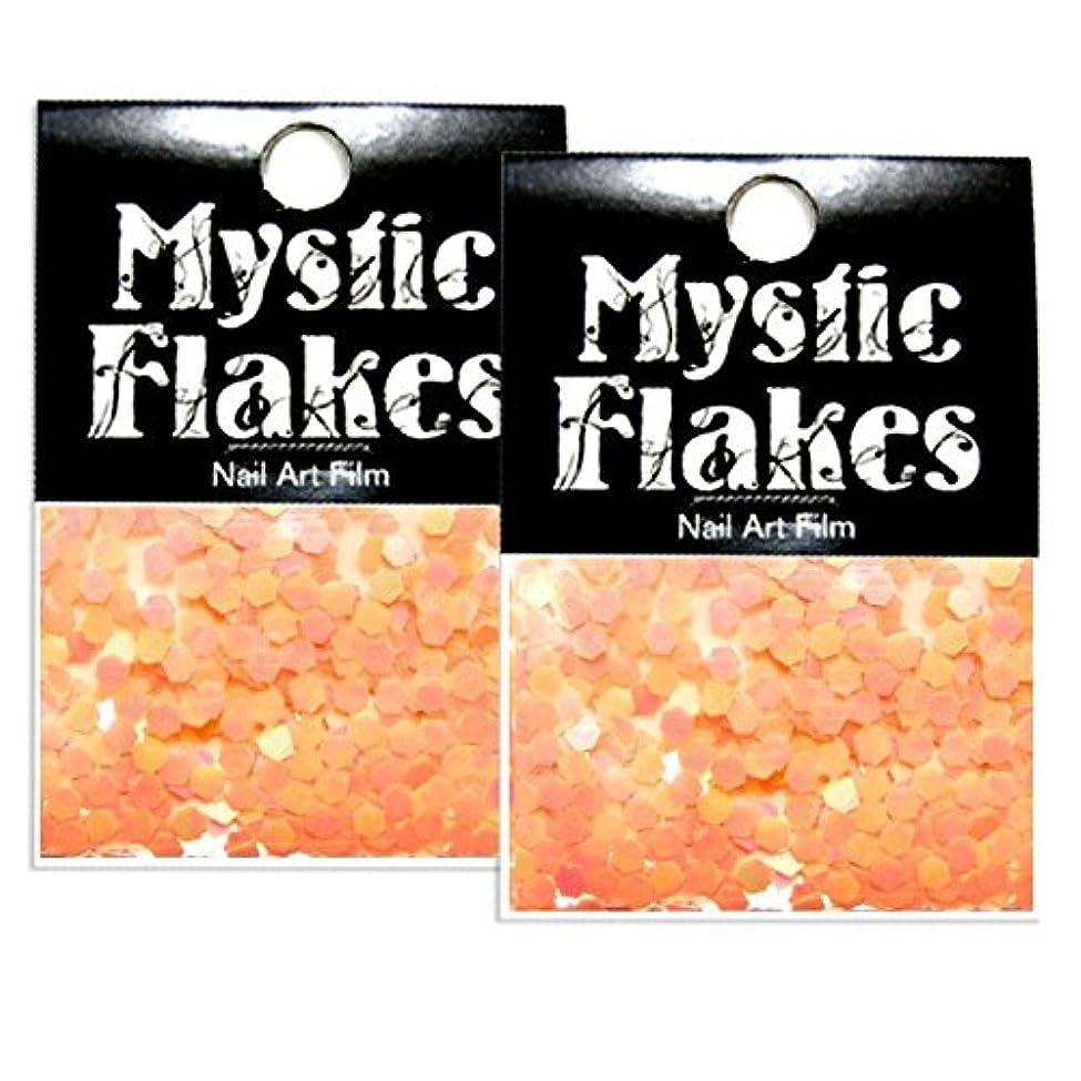 分岐する散文記者ミスティックフレース ネイル用ストーン ルミネオレンジ ヘキサゴン 2.5mm 0.5g 2個セット