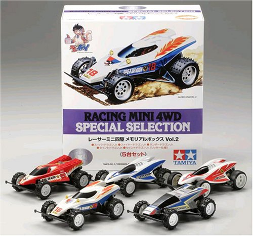 Racing Mini 4wd Special Selection vol.2