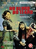 No Blood No Tears [2002] [DVD]