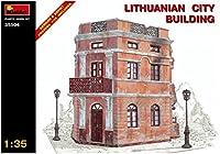 ミニアート 1/35 リトアニアの都市の建物ジオラマアクセサリー MA35504 プラモデル