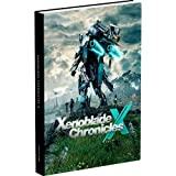 Prima Games Xenoblade Chronicles X (Collector's Edition Game Guide) - Hardcover