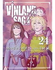 ヴィンランド・サガ(24) (アフタヌーンコミックス)