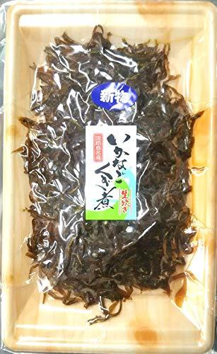 2021年新物 (神戸中央市場)淡路島産いかなごのくぎ煮 130g