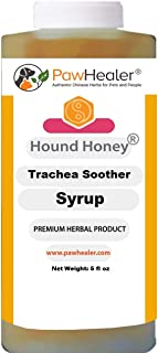 PawHealer Hound Honey: Trachea Soother Syrup - 150 ml (5 fl oz) - Natural Herbal Remedy for Symptoms of Collapsed Trachea - Tastes Good - Easy to Administer