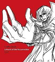映画 コードギアス 復活のルルーシュ オリジナルサウンドトラック