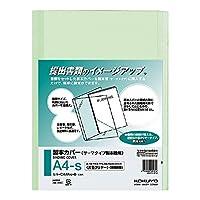 コクヨ 片面クリヤーA4縦製本枚数60枚緑(セキ-GTS500・1500用) 5個セット