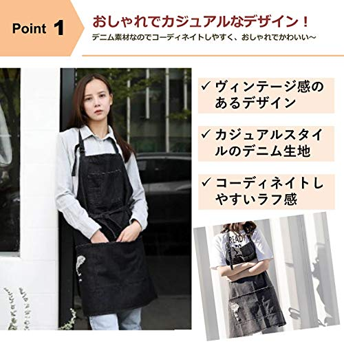 【Crane Beauty】 エプロン デニム カフェ風 シンプル H型 メンズ レディース 男女兼用 おしゃれ 人気 多機能 ポケット付き ロング&ショート丈 選べる 2タイプ (ブラック, ショート)