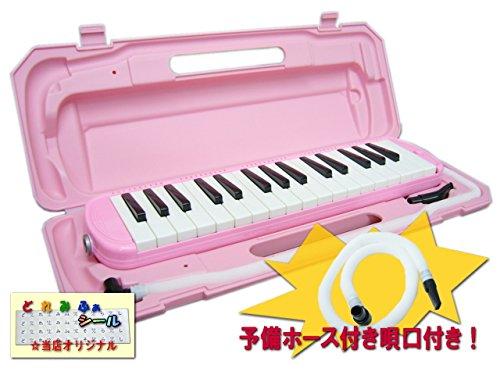 鍵盤ハーモニカ P3001 ピンク「予備ホース付」メロディーピアノ: P-3001 PK
