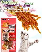 Corisrx 柔らかい猫の餌 猫のための本物の肉粒フリートリート| 限定食材 猫スナック| 自然な体重管理のペットフード| 子猫トレーニングトリート 45g (サーモンチキン千切り - A)