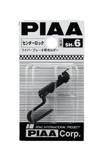 PIAA ワイパーブレード ホルダー SH-6