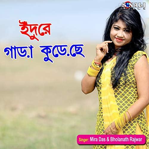 Mira Das & Bhola Rajwar