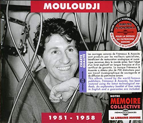1951 - 1958