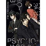 【Amazon.co.jp限定】PSYCHO-PASS サイコパス 3 Vol.3 初回生産限定版(全巻購入特典:「描き下ろしA3デスクマット」&「特典映像DVD」引換シリアルコード付) [Blu-ray]