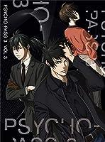 【Amazon.co.jp限定】PSYCHO-PASS サイコパス 3 Vol.3 初回生産限定版(全巻購入特典:「描き下ろしA3デスクマット」&「特...