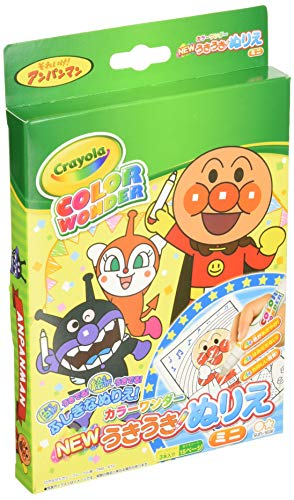 Sun-Star Stationery New exhilarating Coloring Mini Color Wonder Anpanman