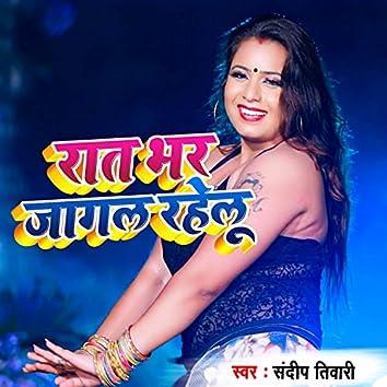 Raat Bhar Jagal Rahelu