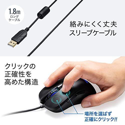 サンワダイレクトゲーミングマウス有線100~12000DPIキー割り当てLEDライトIR光学式PMW3360センサーエルゴノミクス400-MA112