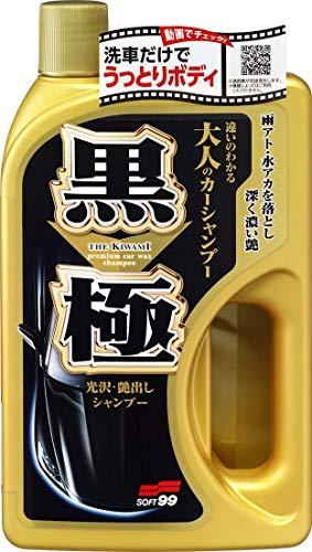 ソフト99 黒極シャンプー「濃色系メタリック・ソリッドブラック」 B01AWF3A7W 1枚目